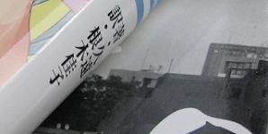 中国語の翻訳・通釈